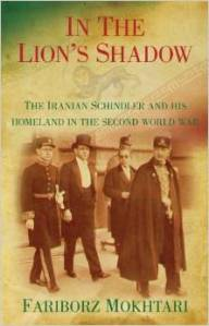 The Book - In the Lion's shadaw