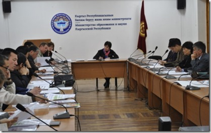 working meeting of the National Committee on Reading