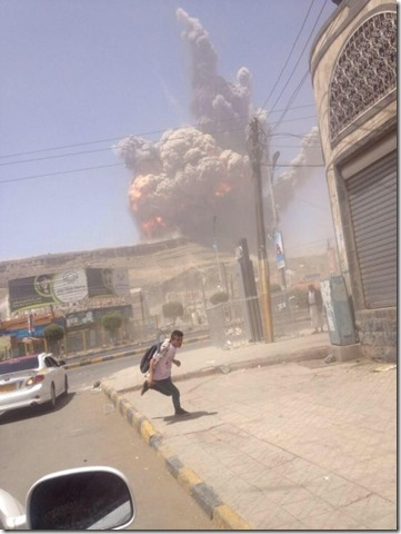 biggest airstrike reported shook the capital Sanaa on April 20.