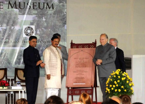 Dr. Mahesh Sharma laid the foundation stone of Humayun's Tomb Site Museum in the presence of His Highness Prince Karim Aga Khan