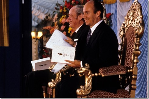 Mawlana Hazar Imam presided over the inauguration of the Ismaili Centre site at Cromwell Road,