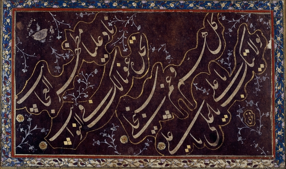 """This calligraphy by an Ottoman artists  Fakhri ibn Vali el-Brusevi has the following inscription on it:  """"Call upon Ali who causes wonders to appear, you will find him a help to you in adversity, all anguish and sorrow will disappear through your friendship oh Ali, oh Ali, oh Ali."""" Photo Credit: The Trustees of the British Museum. Copyright."""