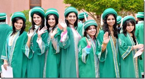 AKU tops HEC ranking for medical universities
