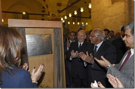 Inauguration of the restoration of the Blue Mosque in Cairo.