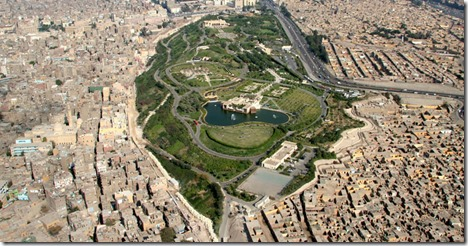 The Azhar Park Project in Cairo
