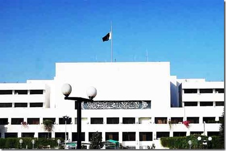 The national flag will fly at half mast on all official buildings