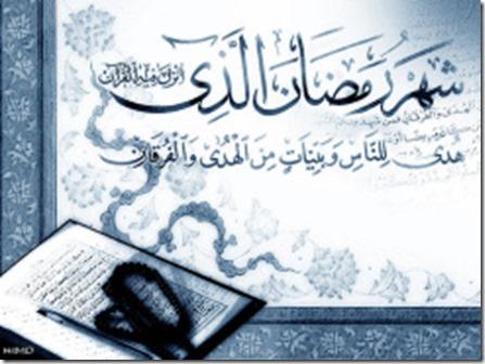 The Month of Ramaḍān