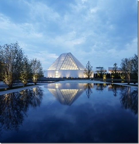 Aga Khan park Ismail, centre and the Museum in Toronto
