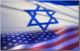 Bond between Israel & World Zionism