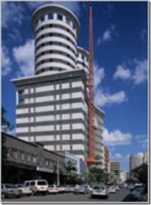 Nation Centre, Nairobi