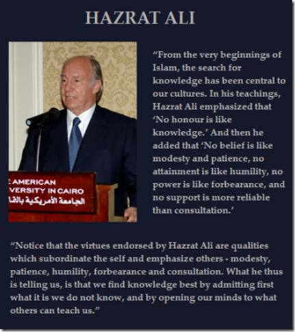 2006-06-1- His Highness the Aga Khan's address on receiving honorary degree from the American University in Cairo (Image via SJPaderborn)