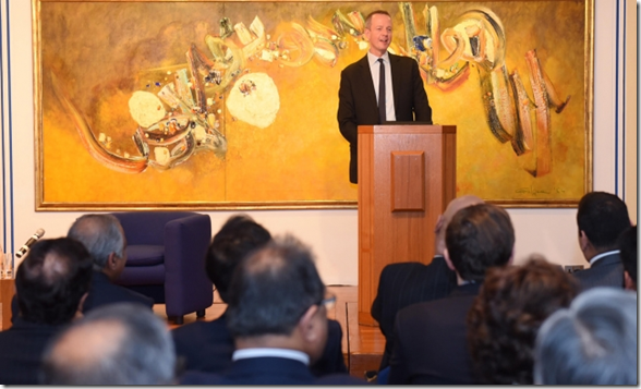 Nick Boles, MP speaking at the Ismaili Centre, London on the United Kingdom's new National Living Wage initiative