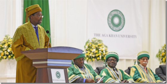 Professor Yunus Mgaya, Executive Secretary, Tanzania Commission for Universities, addresses the Aga Khan University's convocation in Dar es Salaam