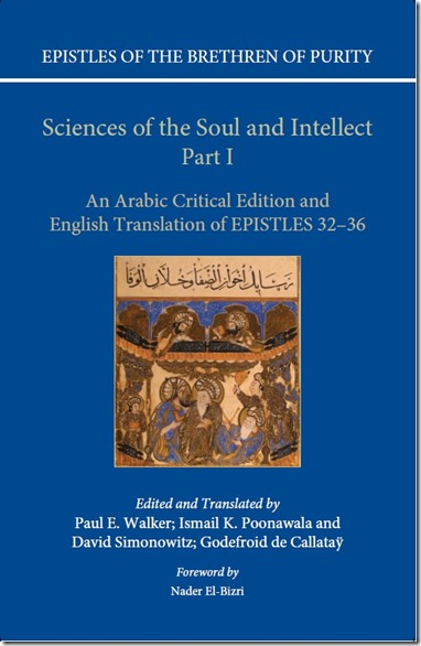 Sciences of the Soul and Intellect, Part I – A New Volume in the Epistles Series