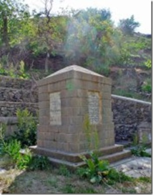 Tomb of Khaki Khurasani, Imamquli, Isma'ili poet and preacher