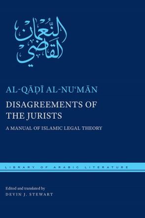 qadi-numans-disagreements-of-the-jurists-by-devin-stewart