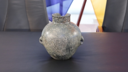 The jar with pierced lug handles was confiscated from illegal trade in 2009