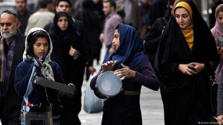 Iran′s pluralistic society.