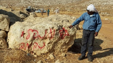 Jewish settlers set up tents near Jenin in West Bank
