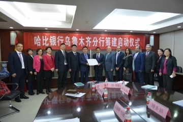 Habib Bank open branch in china