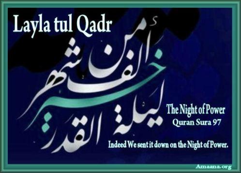 Man kana yarjoo liqaa Allahifa-inna ajala Allahi laatin wahuwa assamee AAualAAaleem