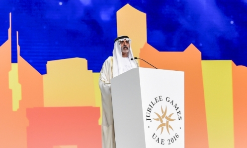His Excellency Sheikh Nahyan bin Mubarak Al Nahyan addresses the Opening Ceremony of the 2016 Jubilee Games in Dubai.