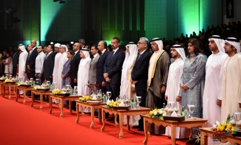 Prince Rahim, Sheikh Nahyan and leaders of the United Arab Emirates and the Ismaili Muslim community at the Opening Ceremony of the 2016 Jubilee Games