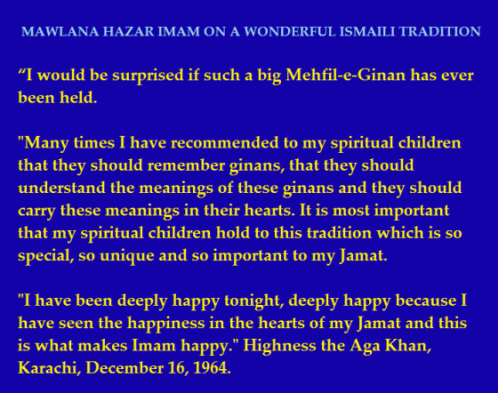mawlana-hazar-imam-on-ginans