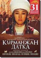 Kyrgyztan-Kurmanjan_Datka_Queen_of_the_Mountains-48-2_32