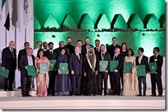 Aga-Khan-Award-for-Architecture-665x443
