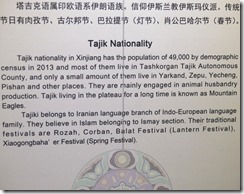 Explanatory poster about the Tajik nationality in Xinjiang, which mentions the Ismailis