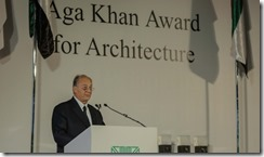 His Highness the Aga Khan speaking at the Aga Khan Award for Architecture 2016 ceremony
