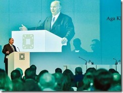 n-gives-the-closiAga-Khan-gives-closing-remarks-of-the-seminar-during-the-Aga-Khan-Award-for-Arc.jpg