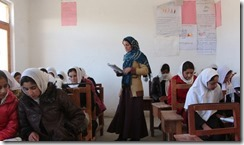 Girls' Education Support Programme (GESP) in several remote provinces of Afghanistan- Badakhshan, Bamyan, Baghlan and Parwan.