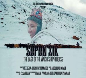 Pakistan's short film by the Ismaili filmmakers from Hunza making the rounds of International Film Festivals