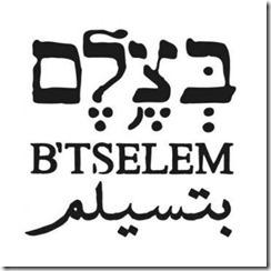 Human rights organisation-B′tselem