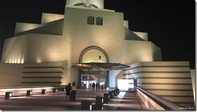 Islamic arts museum in Doha