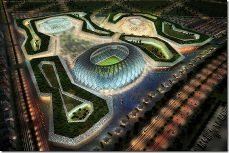 The Al-Wakrah Stadium will be renovated to increase its seating capacity from 20,000 to 45,000. The new design comes from Speer's Frankfurt-based architecture firm, Albert Speer & Parter.