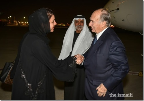 Mawlana Hazar Imam is welcomed by Her Excellency Reem Bint Ebrahim Al Hashimy, Cabinet Member and Minister of State for International Cooperation, and His Excellency Sheikh Nah