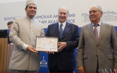 Bolgar, Russia, 12 September 2019 - Aga Khan Award for Architecture 2019. Postage Stamp Cancellation Ceremony.